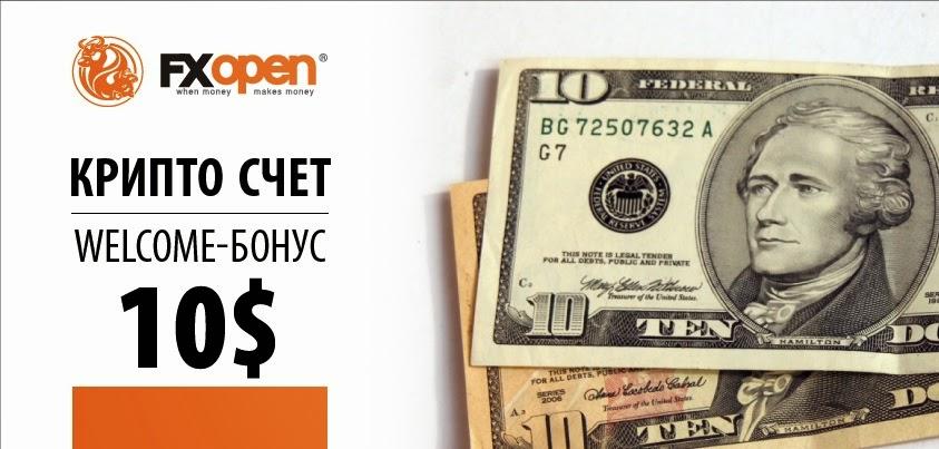 10usd_ru+%283%29_upd.jpg