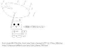 [AA]Funassyi Umbrella (Yuru-chara)
