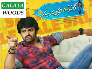Subramanyam For Sale 4 days (4th Day) Collection Box Office Report