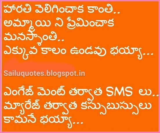 Facebooktelugu Trollsbrahmi Punchestelugu Punch DiloguesTelugu Mesmerizing Revenge Quotes In Telugu