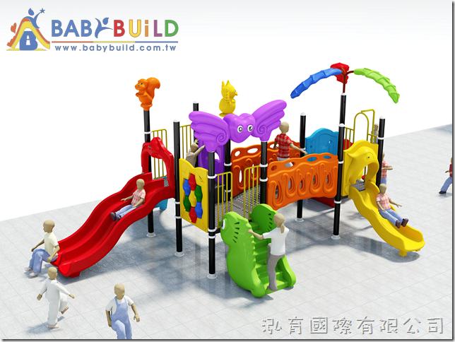 BabyBuild 遊戲設施規劃
