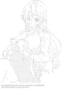 [AA]薙切えりな 読書 (食戟のソーマ)