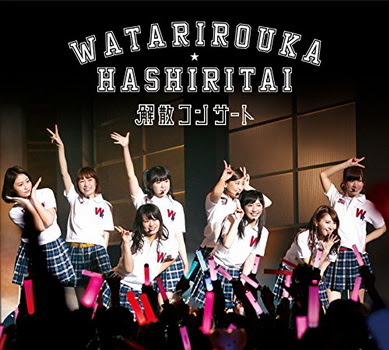 [TV-SHOW] 渡り廊下走り隊 解散コンサート (2014/09/03)