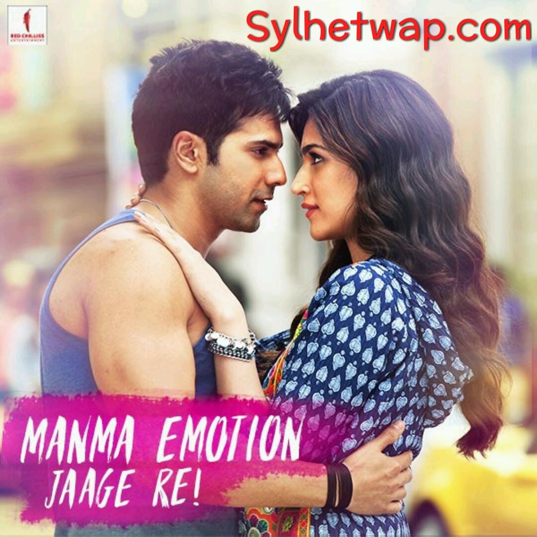Dilwale Trailer: SRK-Kajol Magic, Varun Dhawan-Kriti Sanon And Rohit Shetty  Action | ZETC Bollywood