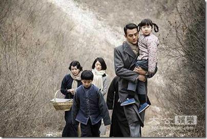 2013 - 北平無戰事 - 方孟韋 - 王凱飾 04