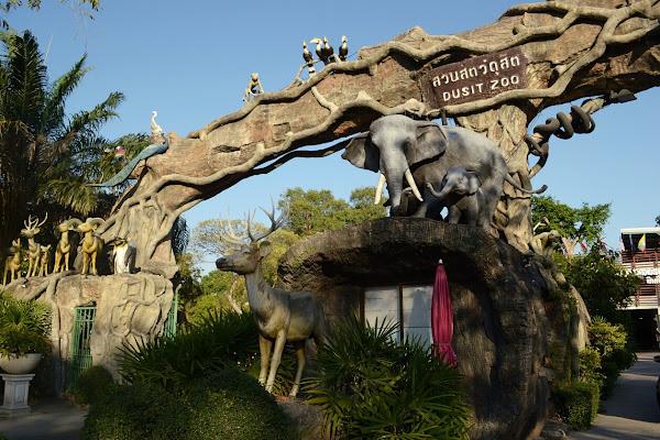 зоопарк бангкок