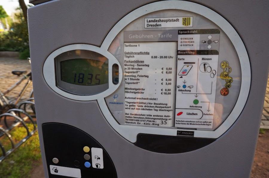 Паркомат в Дрездене