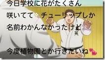 Ore Monogatari - 07 - Large 10