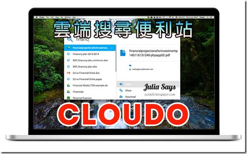 cloudo01