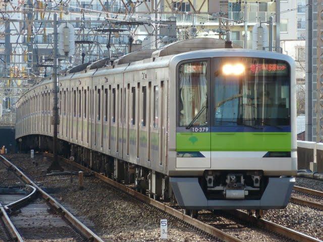 京王電鉄 急行 京王多摩センター行き 都営10-300形(平日1本運行)