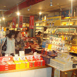 gift shop yokohama landmark in Yokohama, Tokyo, Japan