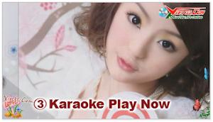 Đừng Xa em Đêm Nay Karaoke
