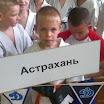 krasnodar18.05.2013.3.jpg