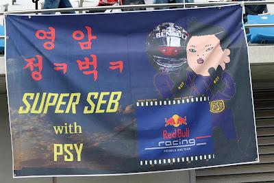 баннер болельщиков Себастьяна Феттеля на Гран-при Кореи 2012