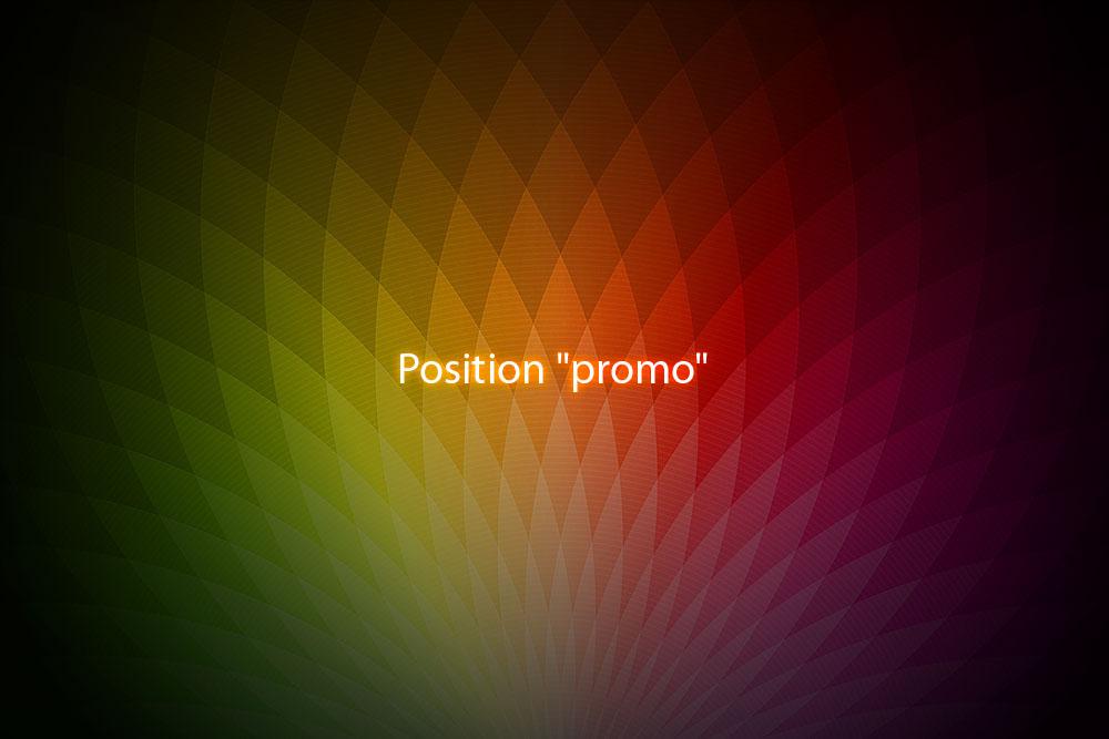 position-promo.jpg