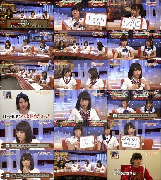 (TV-Variety)(720p) SKE48 ZERO POSITION~チームスパルタ!能力別アンダーバトル~ SP 150502