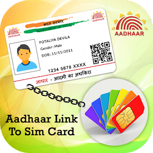 Link Aadhar Card to SIM Card