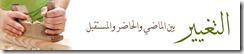 d8a7d984d8aad8bad98ad98ad8b1-2