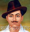 अमर शहीद भगत सिंह पर आलेख