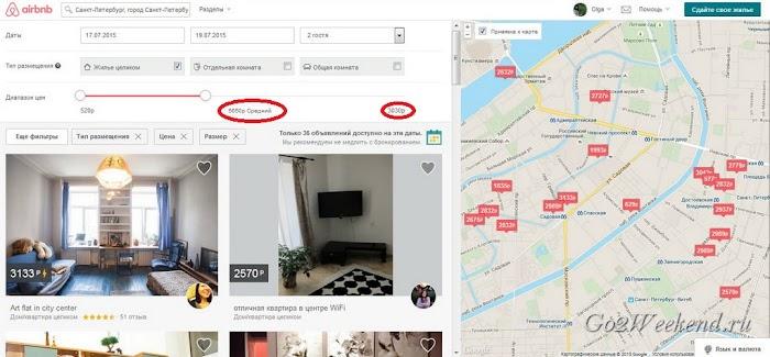 Airbnb_10.jpg
