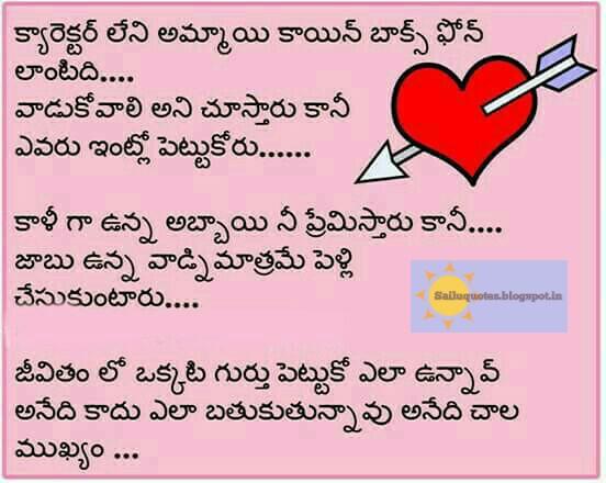 Facebooktelugu Trollsbrahmi Punchestelugu Punch DiloguesTelugu Stunning Revenge Quotes In Telugu