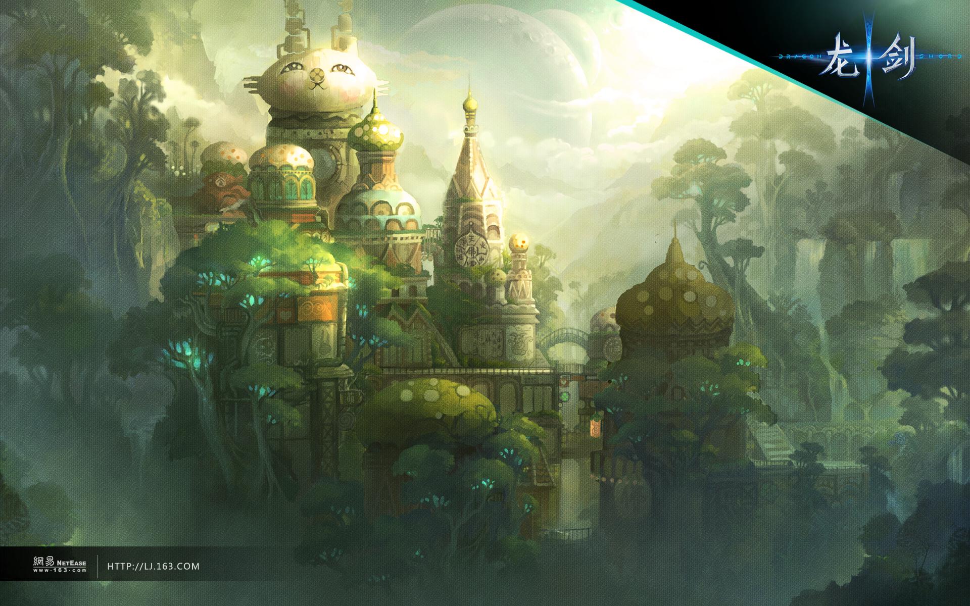 Ngắm phong cảnh tuyệt đẹp trong Long Kiếm