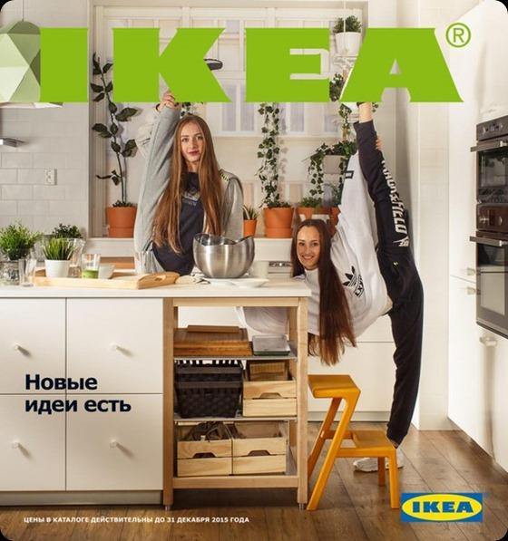 IKEA_RUS1