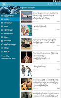 Screenshot of Myanmar News