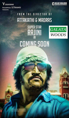 Rajini and Pa.Ranjith Movie | Cast & Crew | More Updates On Rajinikanth Next Movie After Linga