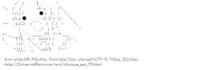 [AA]Churuya-san