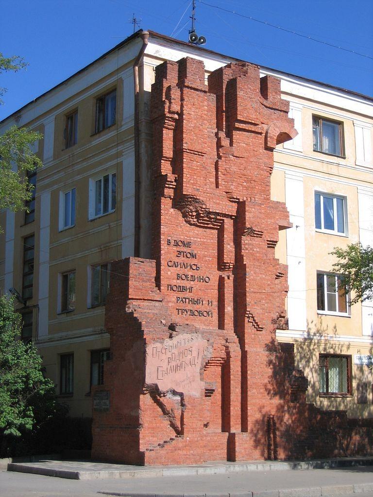 pavolvs-house-1