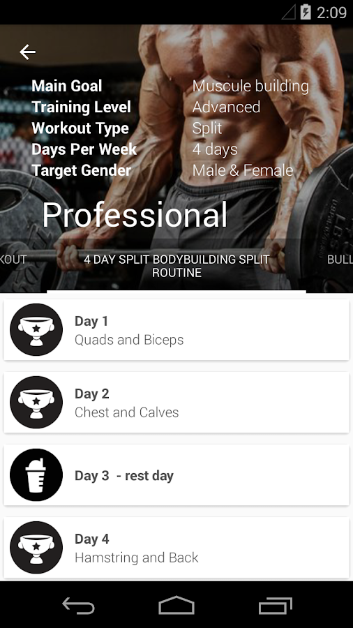 GymApp Pro Workout Log Screenshot 1