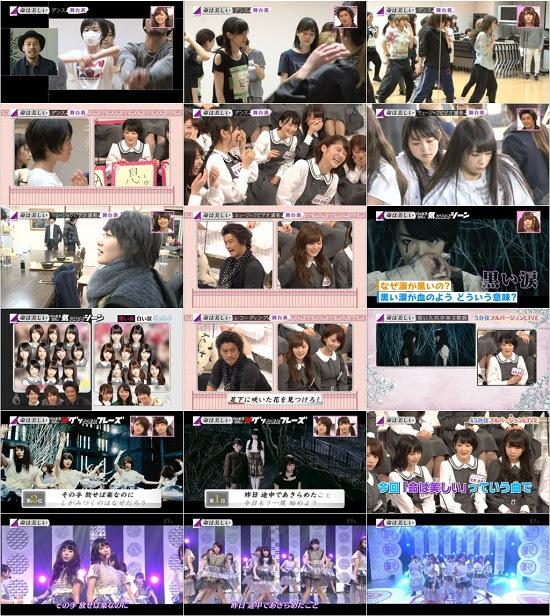 (TV-Variety)(720p) 乃木坂46 – Rの法則 150624