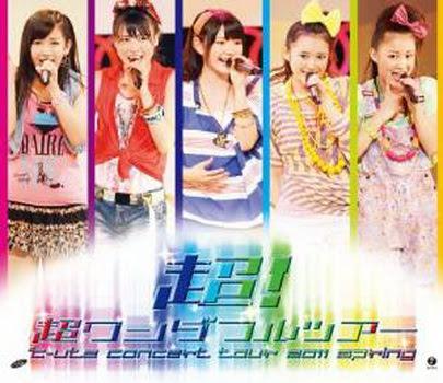 [TV-SHOW] ℃-uteコンサートツアー2011春『超!超ワンダフルツアー』 (2011/09/28)