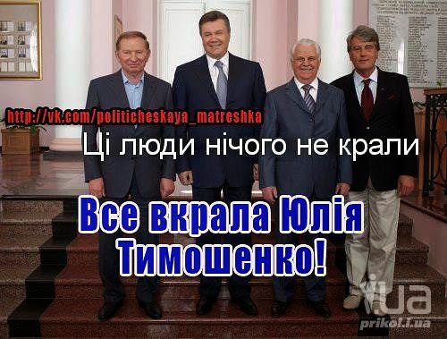 Большинство украинцев видят премьером Яценюка, а спикером Рады - Турчинова, - опрос - Цензор.НЕТ 5119