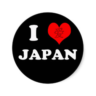 impariamo il giapponese?non esageriamo qualche parola xd