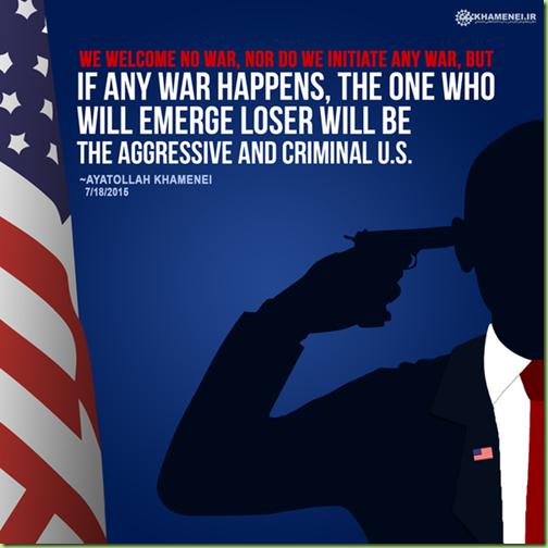 obama-gun-ayatollah