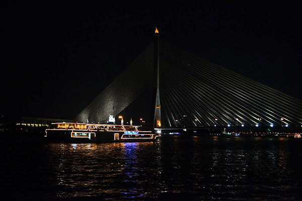 Мост Рамы VIII.