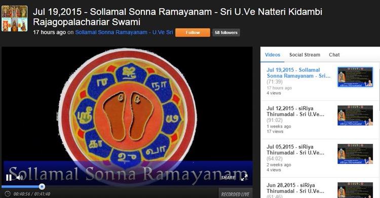 ssramayanam