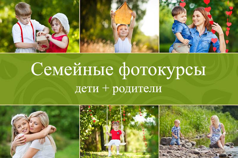 Семейная летняя фотосессия в Гродно.  Фотограф Людмила Фадеева