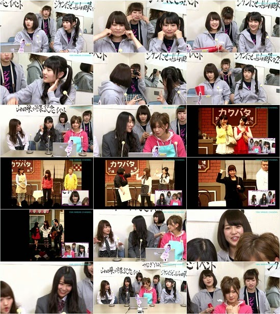 (TV-Variety)(720p) YNN [NMB48チャンネル] ジケンだぜっ!!山田菜々24時「つなぎYNN」 #3 150513