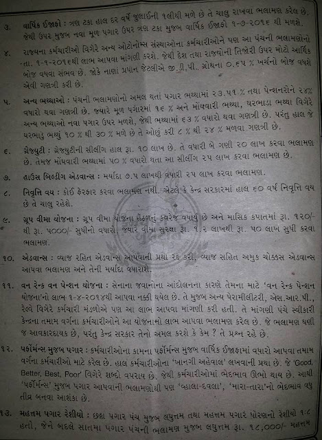 Punch List Letter Sample