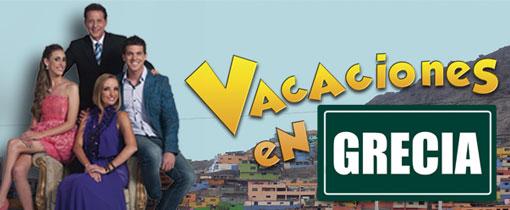 Vacaciones en Grecia - América TV en Vivo