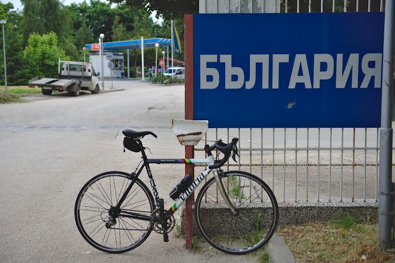 Din nou peste granita, de data asta la prietenii nostri bulgari.