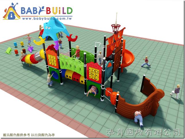 BabyBuild 海盜船主題遊樂設施