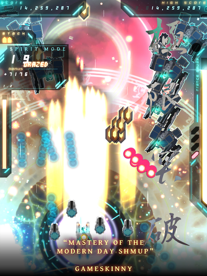 Danmaku Unlimited 3 Screenshot 3