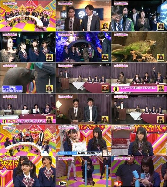 (TV-Variety)(720p) NMB48のナイショで限界突破! ep22 150518
