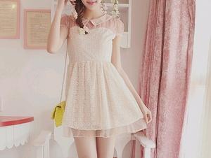 Este vestido es para verano