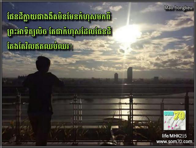Life/MHK215