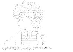 [AA]Rokudo Rinne (Rin-ne)